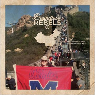 Boundless Rebels in China